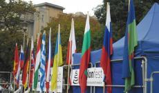 A nemzeti kisebbségek zászlajai