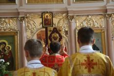 Szent Liturgia