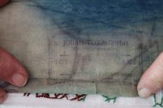 Tóth Abonyi János az 1906-1977 közötti időszakban a zentai Történelmi Levéltár adatai szerint egy igen elismert sablonkészítő műhelyet működtetett, ahol mintanyomást végeztek (ezekből sok került Szerémségbe, Maradékra is)