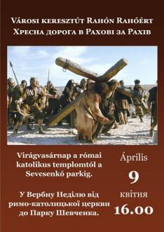Keresztút Rahón - plakát