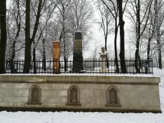 A Hanvay család síremléke