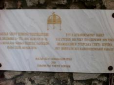 A Szent Korona várban való őrzéséről szóló emléktábla