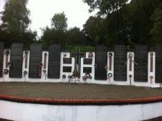 A Szolyvai Emlékpark