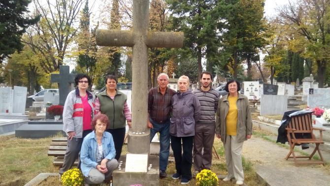Szkopje katolikus sírbolt, Teleház