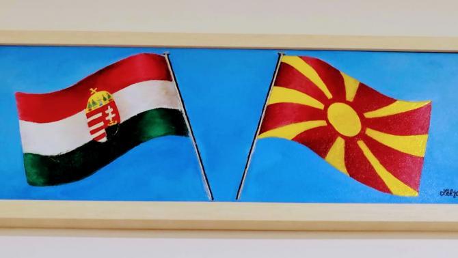 Emlékek Macedóniából