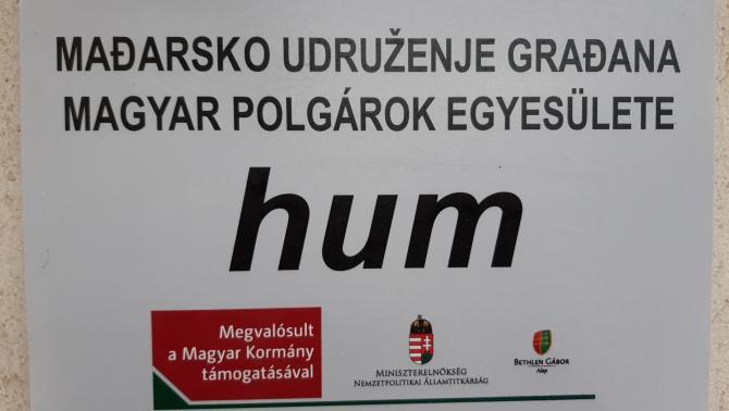 HUM Magyar Polgárok Egyesülete