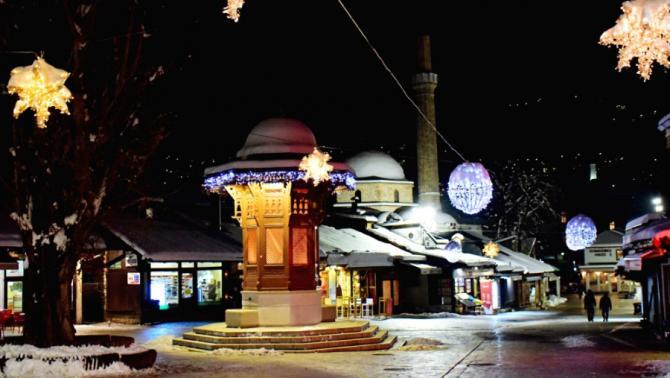Sebilj, Szarajevó