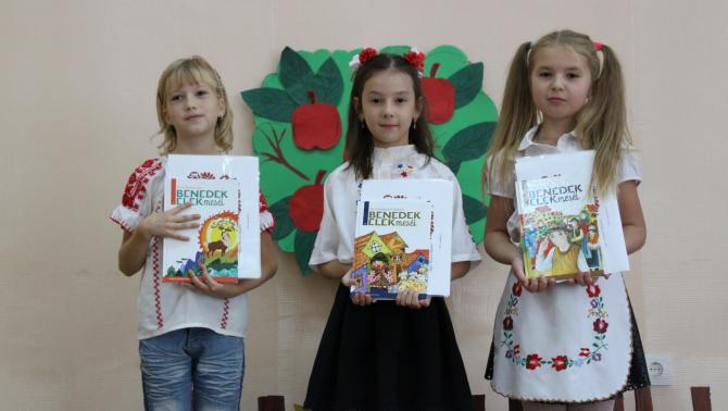 Az ungvári díjazottak